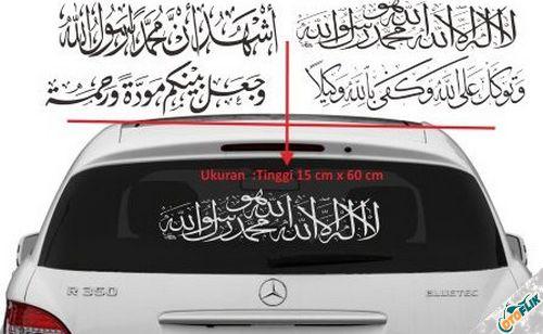 Modifikasi Stiker Kaca Mobil Belakang 06