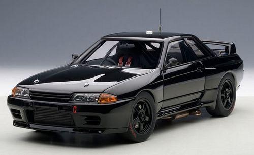 Mobil Sedan Murah Nissan Skyline