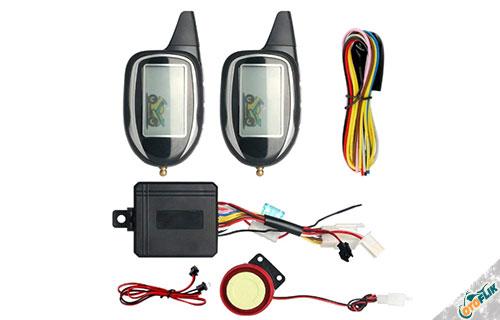 EASYGUARD EM208-2 2 Way LCD
