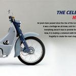 Sejarah HondaSuper Cub 125