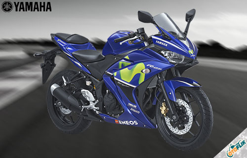 Yamaha R25 Movistar