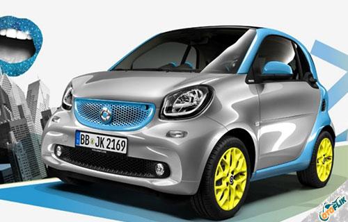 Harga Mobil Smart Bekas