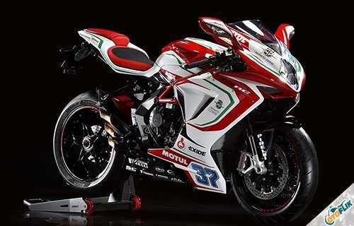 Harga Motor MV Agusta F3