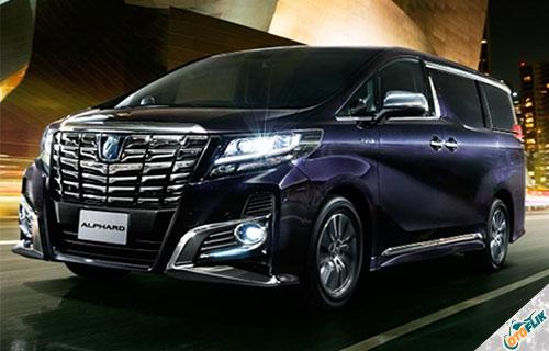 Harga Mobil Toyota Termurah dan Terbaru