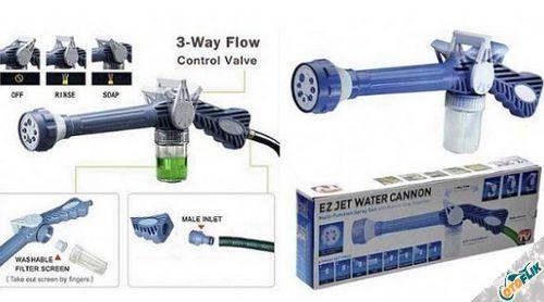 EZ Jet Water Cannon Alat Cuci Motor Tanpa Listrik