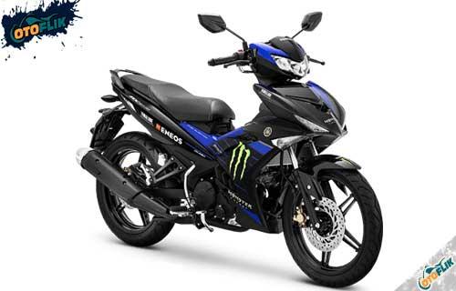 Yamaha MX King 150 Monster Energy