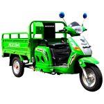 Harga Sepeda Motor Nozomi