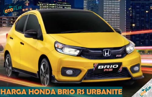 Harga Brio RS Urbanite Terbaru Beserta Review Spesifikasi